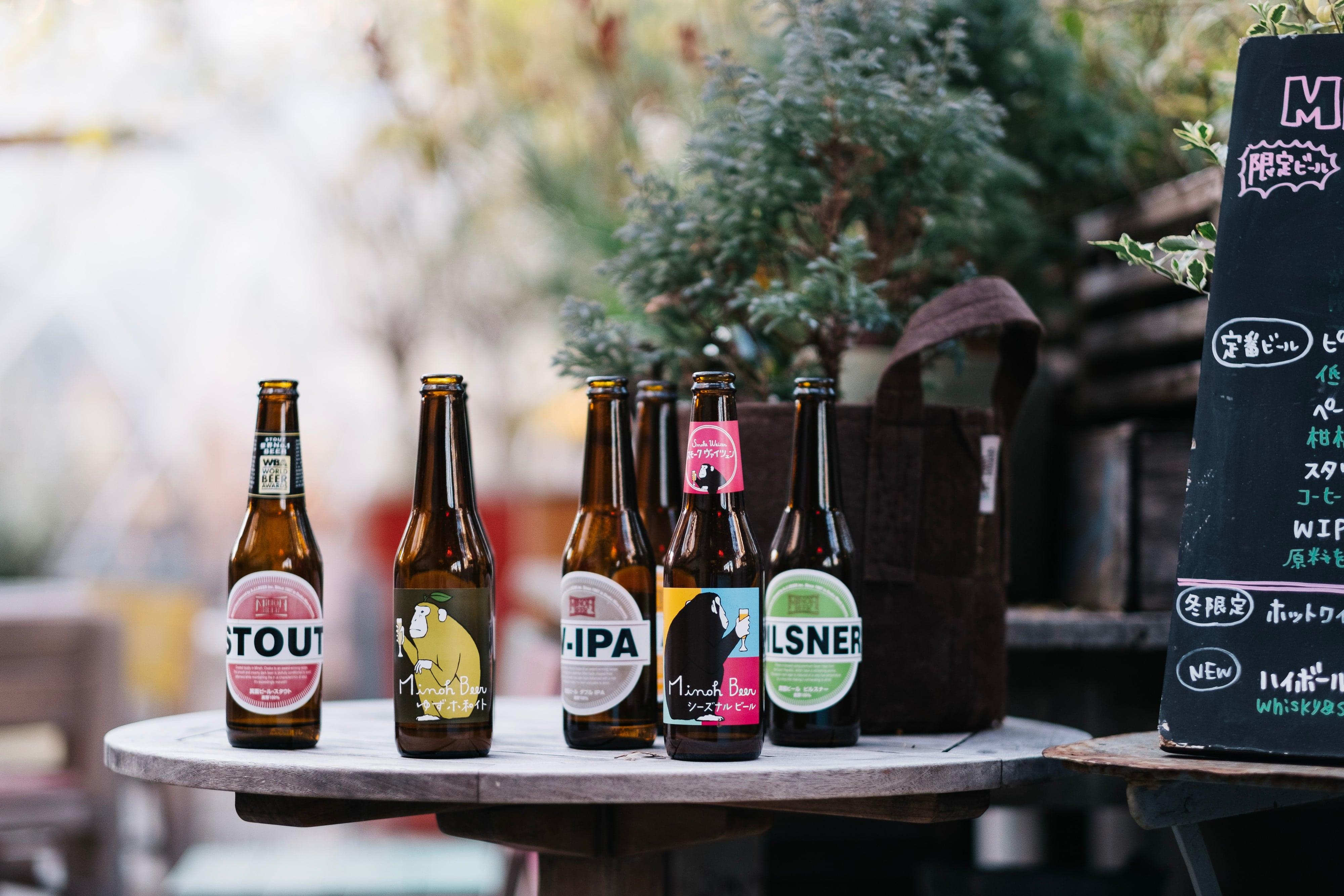 beer-image.jpg